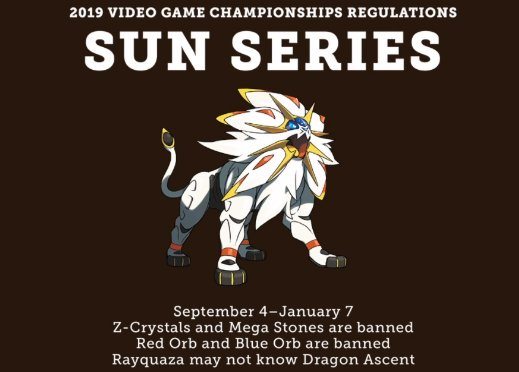 Sun series