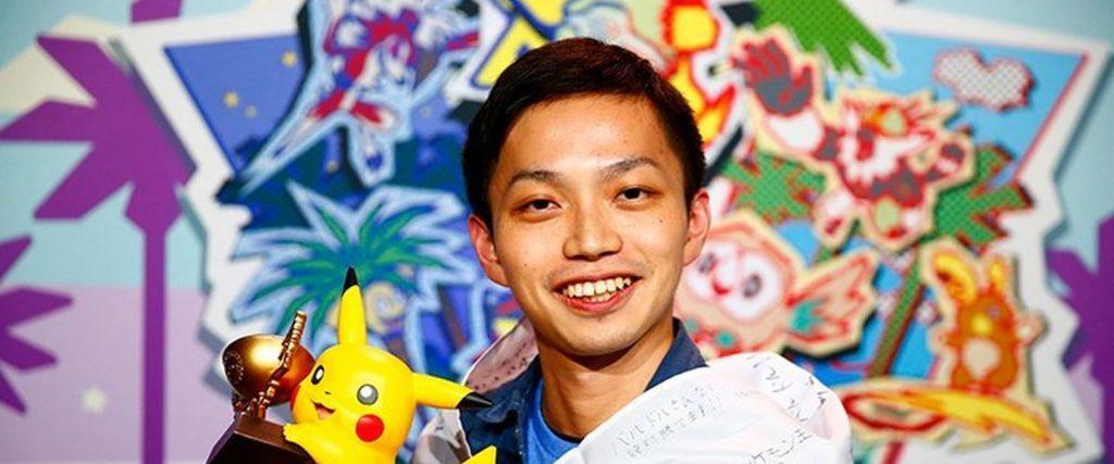 Ryota Otsubo - Pokémon World Champion 2017