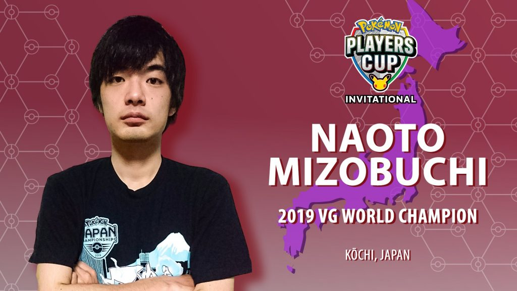 Naoto Mizobuchi players cup invitational