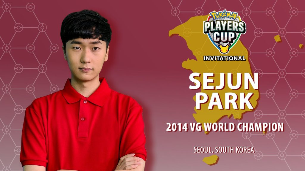 sejun park players cup invitational